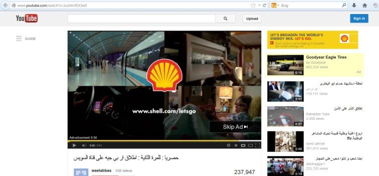 Al Furquan Brigades Video